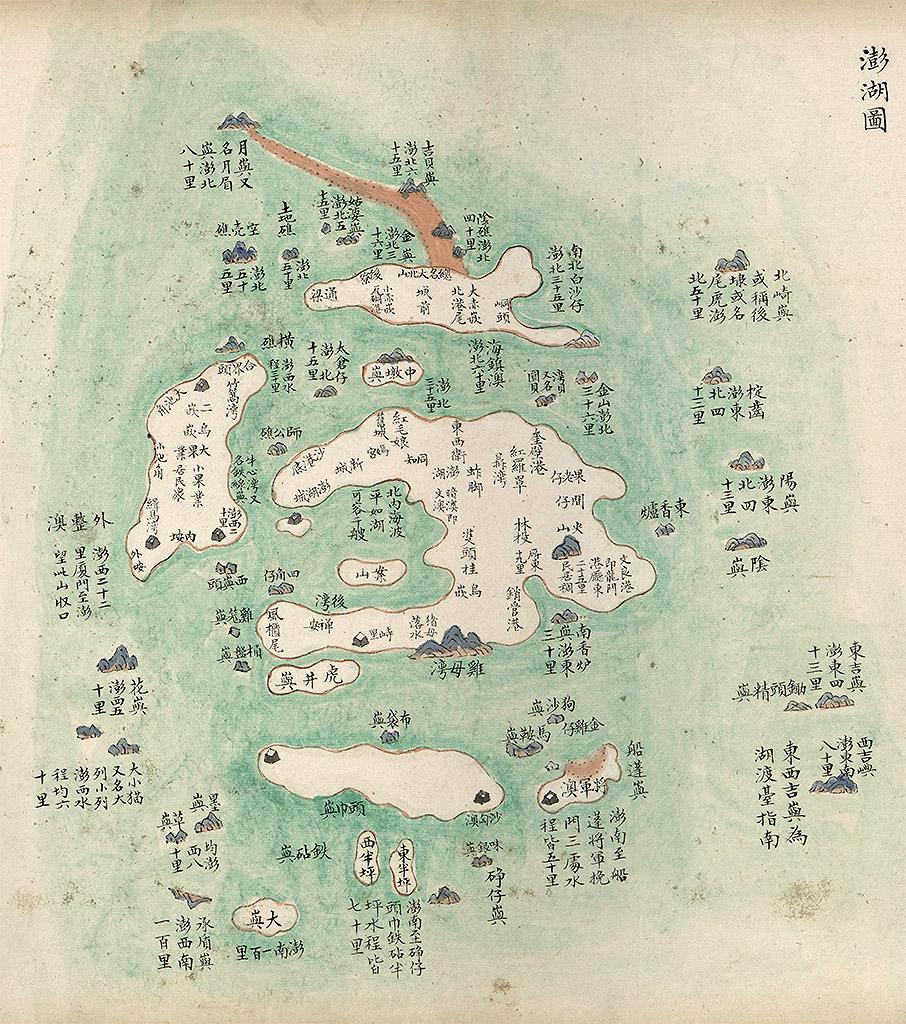 1684-1787_澎湖圖s