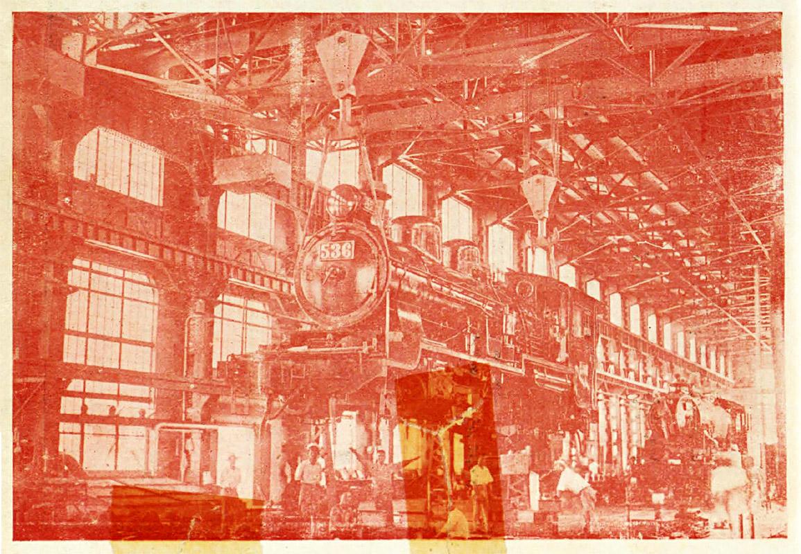 1935.10.松山工廠.536