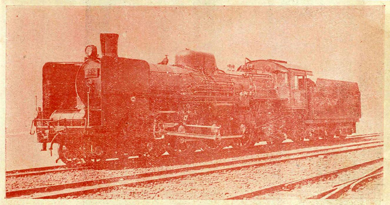 1935.10.松山工廠.c55