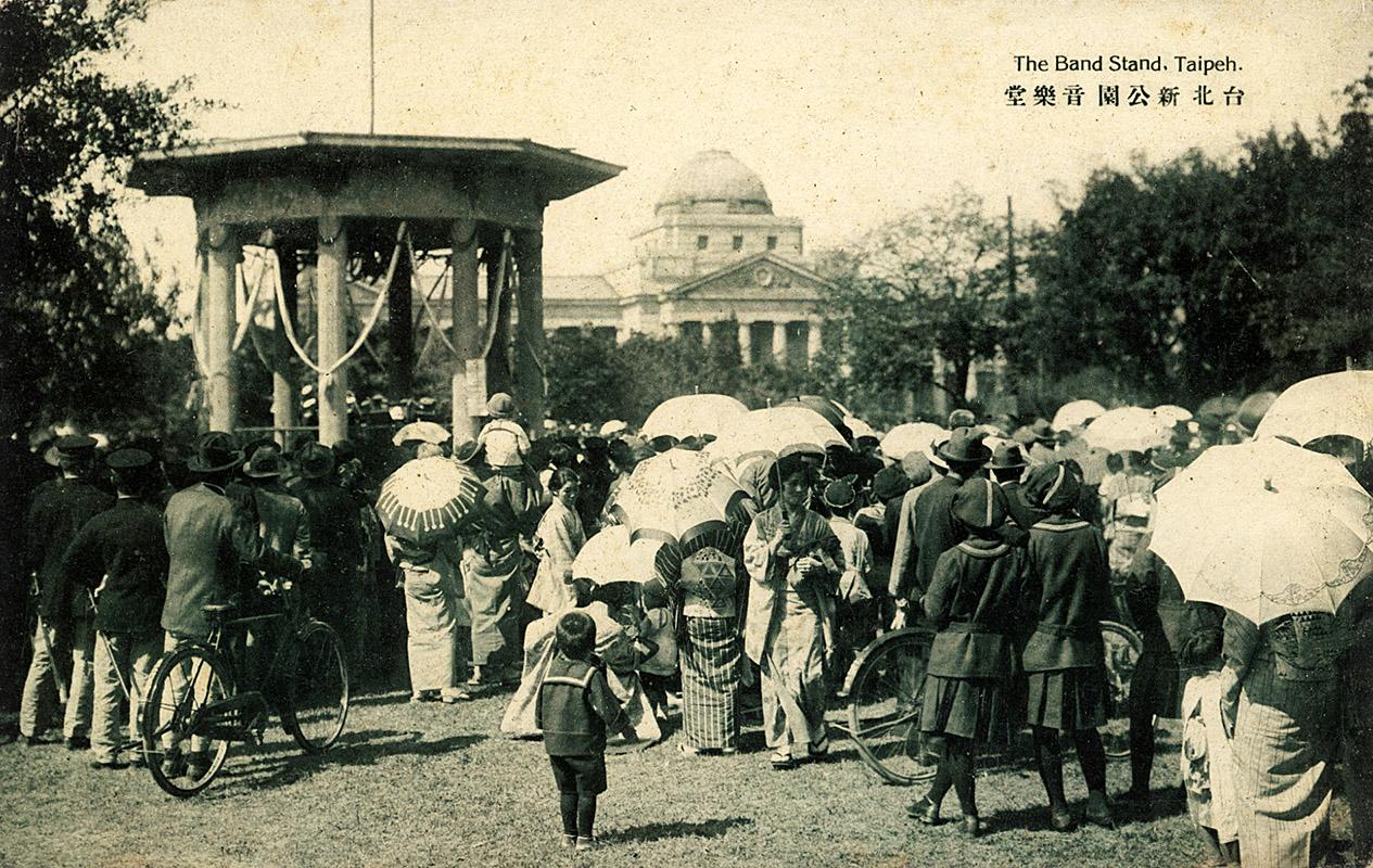 1931台北新公園音樂堂