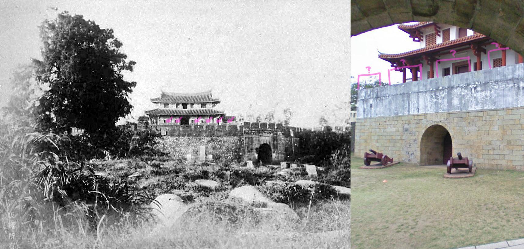 1895年台南大南門