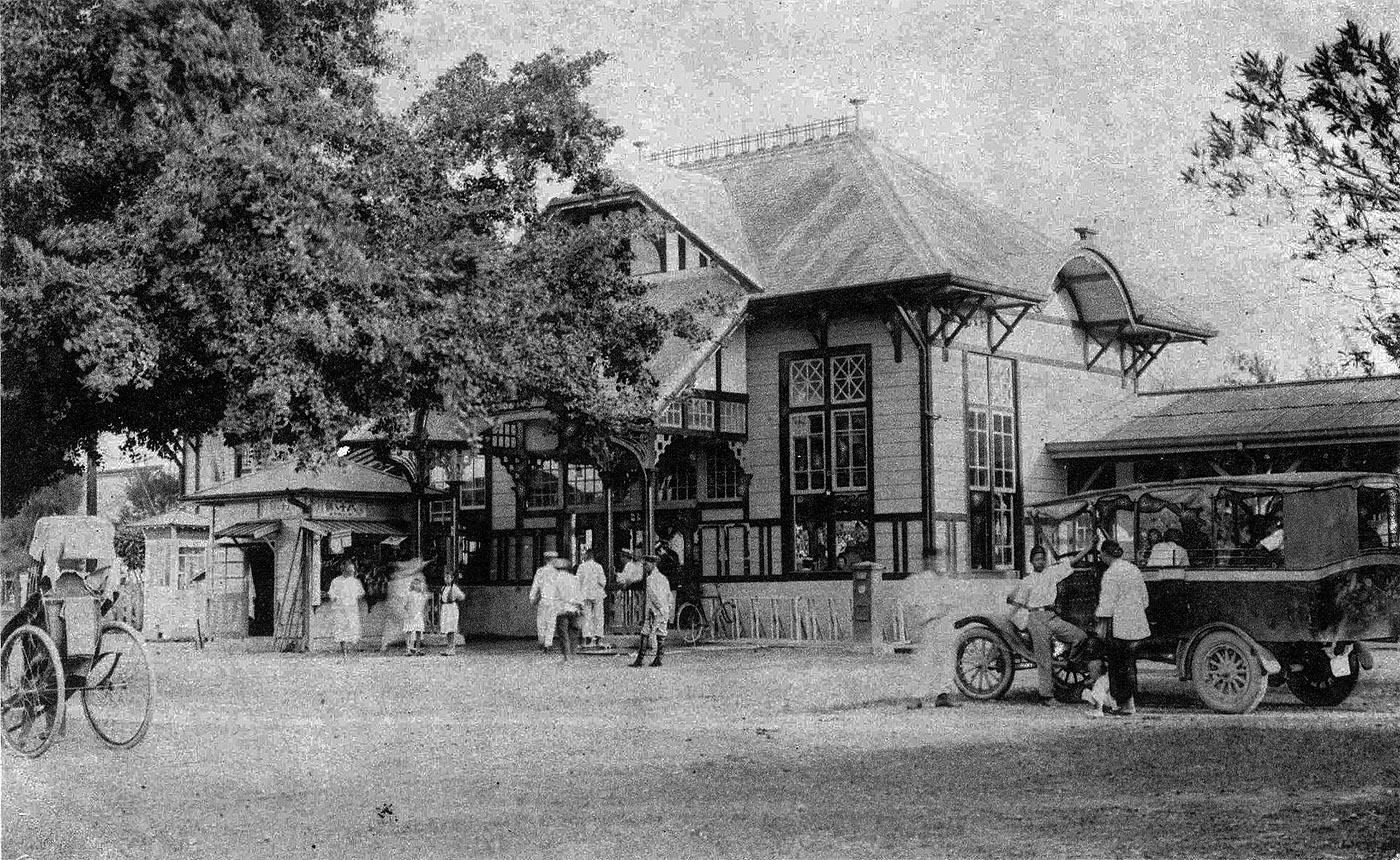 1920屏東火車站