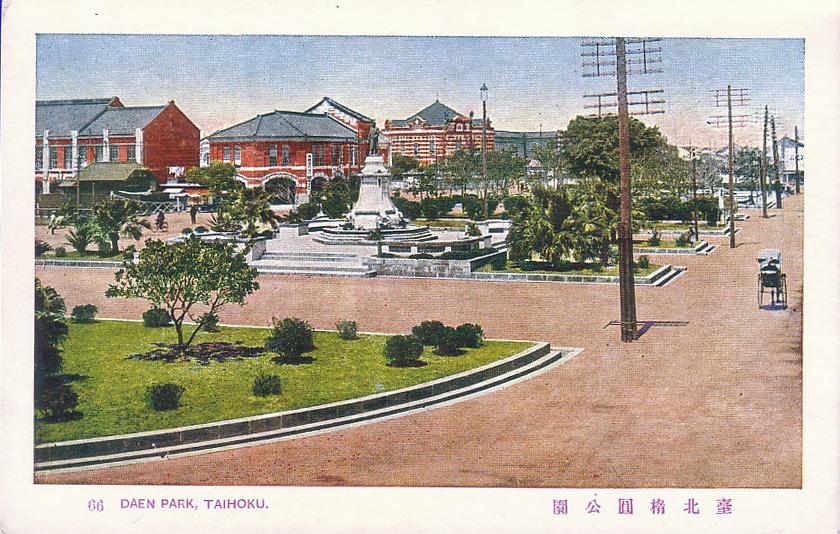 台北橢圓公園