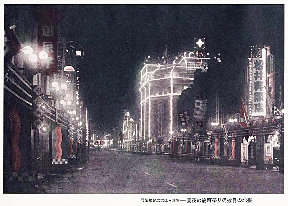 1935台北夜景