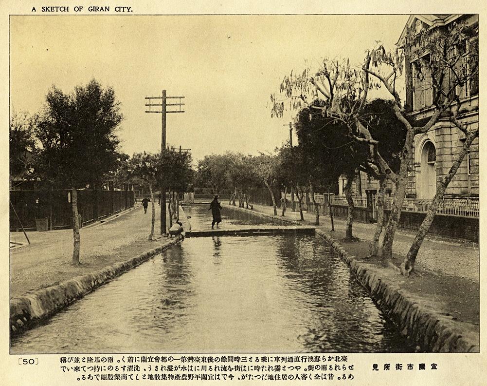 1930年代宜蘭街景