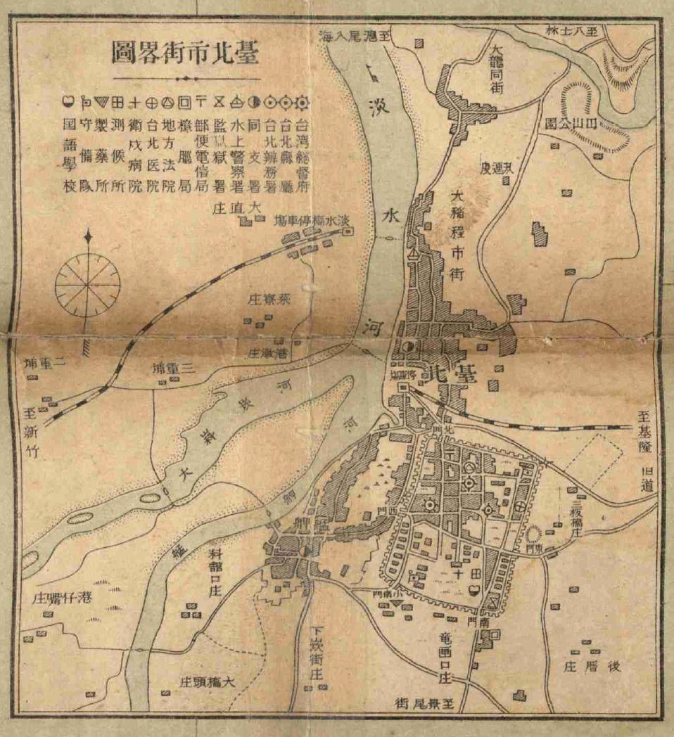 1901臺北古地圖