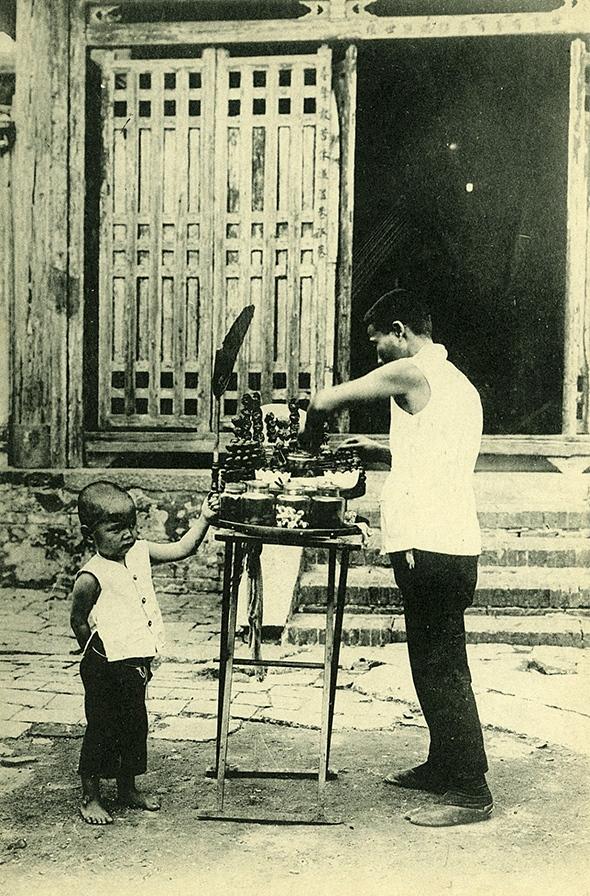 1920賣李仔糕
