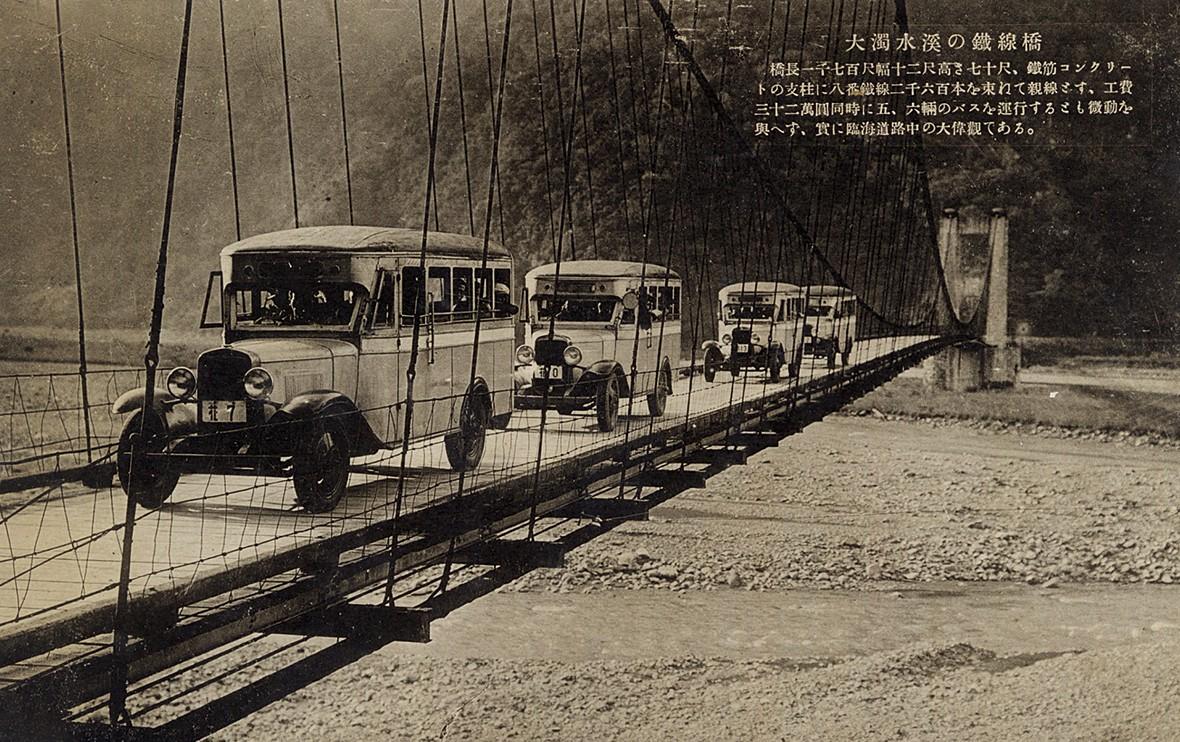 大濁水溪的鐵線橋