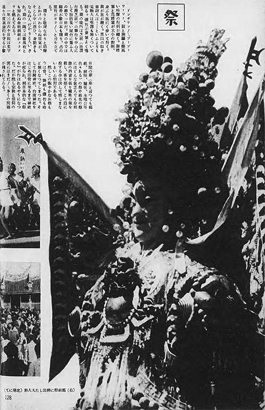 北港媽祖老照片