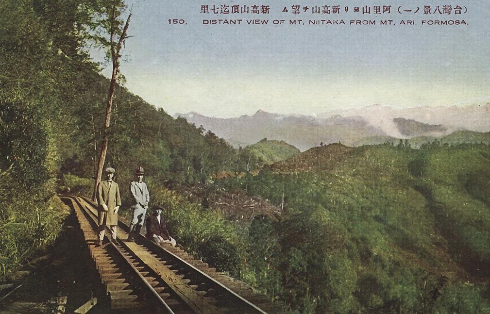 日本時代阿里山遠望玉山明信片