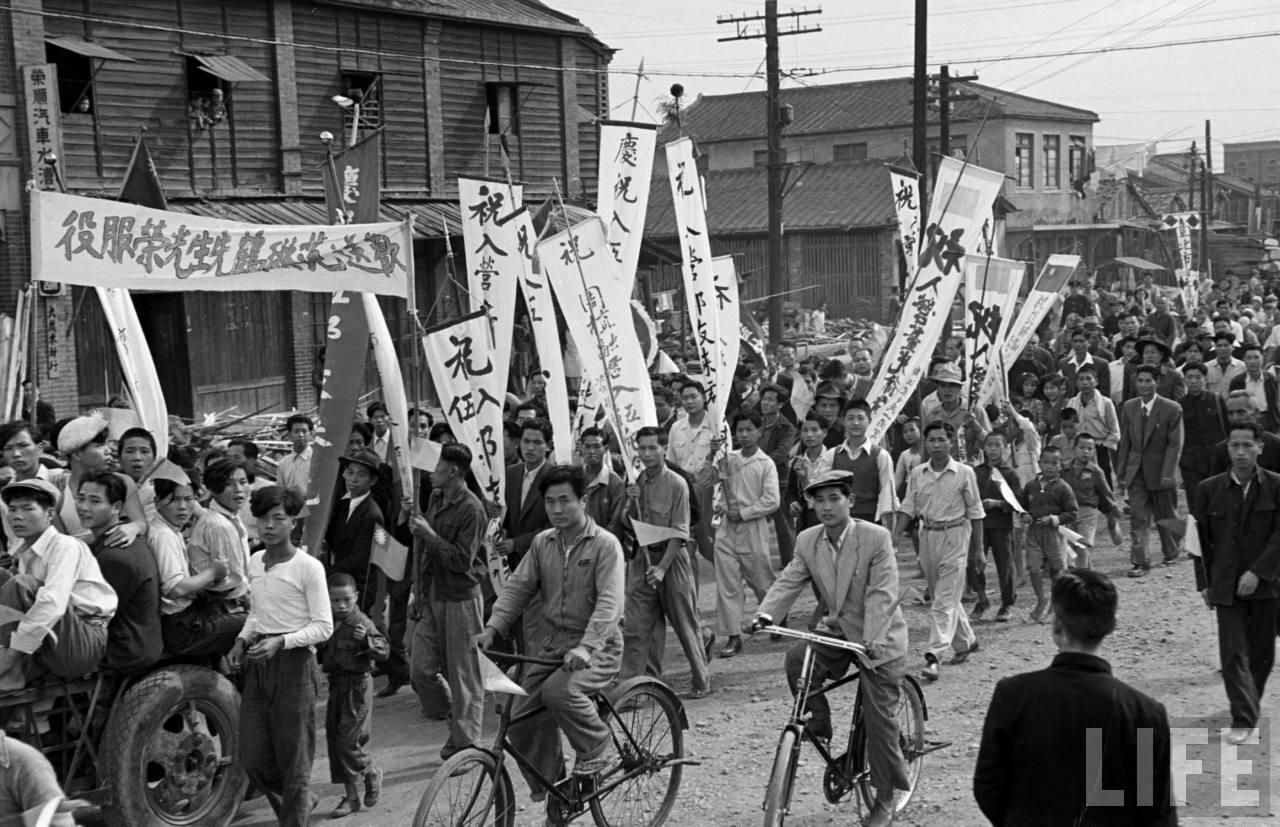 1950台北入伍遊行