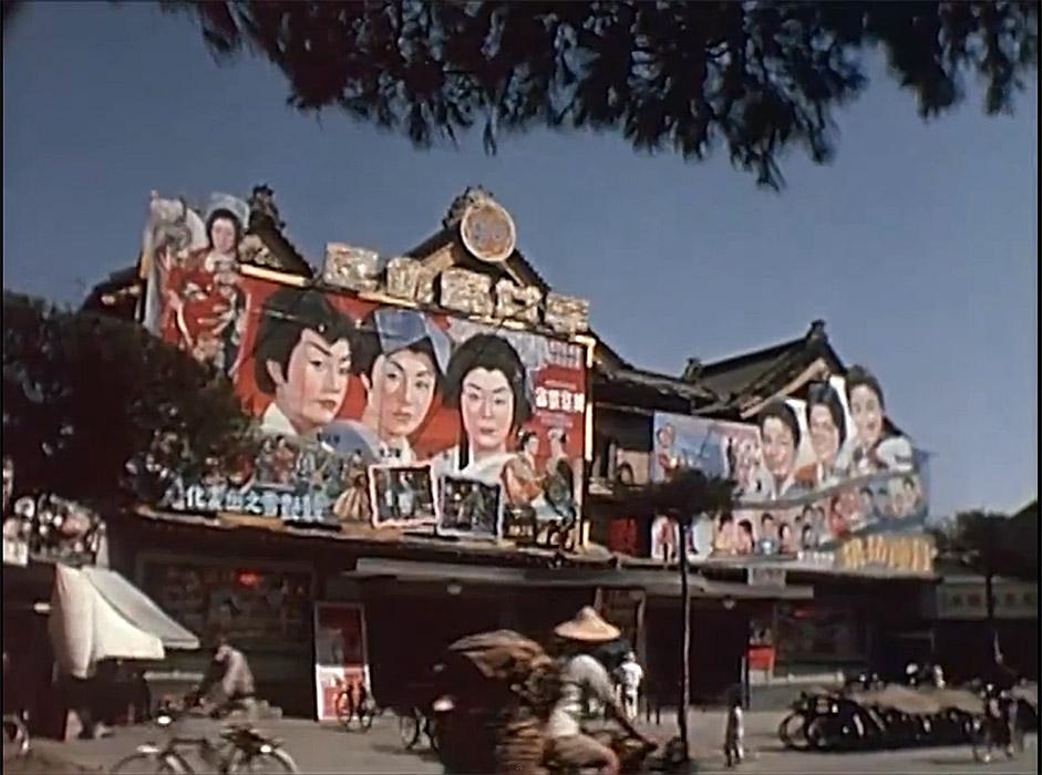 1960台南延平戲院(原日本時代宮古座)