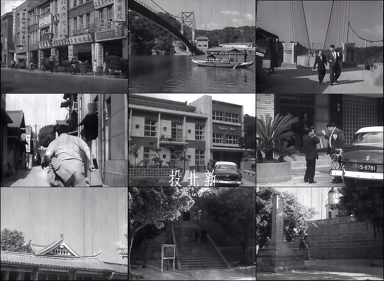 1958王哥柳哥遊台灣影像