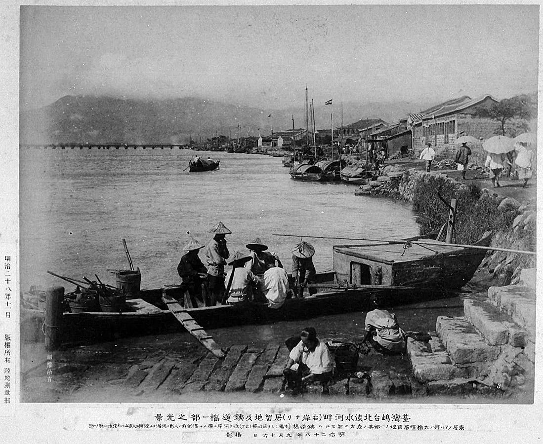 1895台北淡水河畔