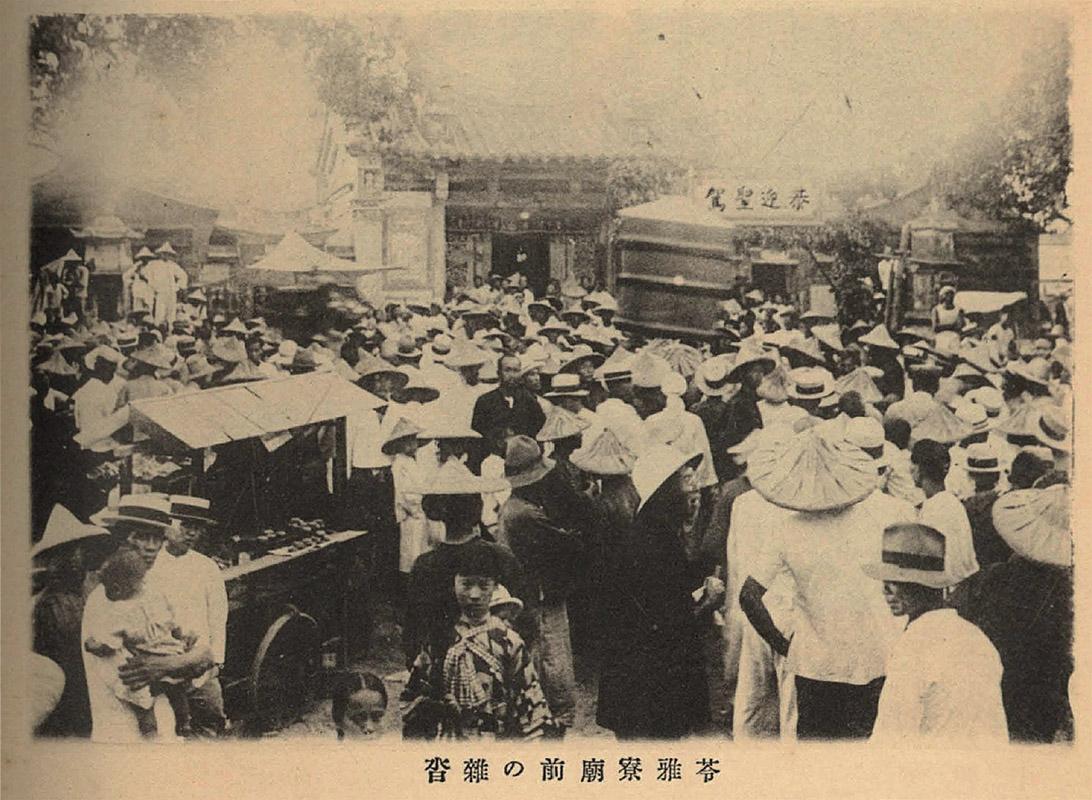 1931北港媽組高雄巡迴中之苓雅寮廟影像