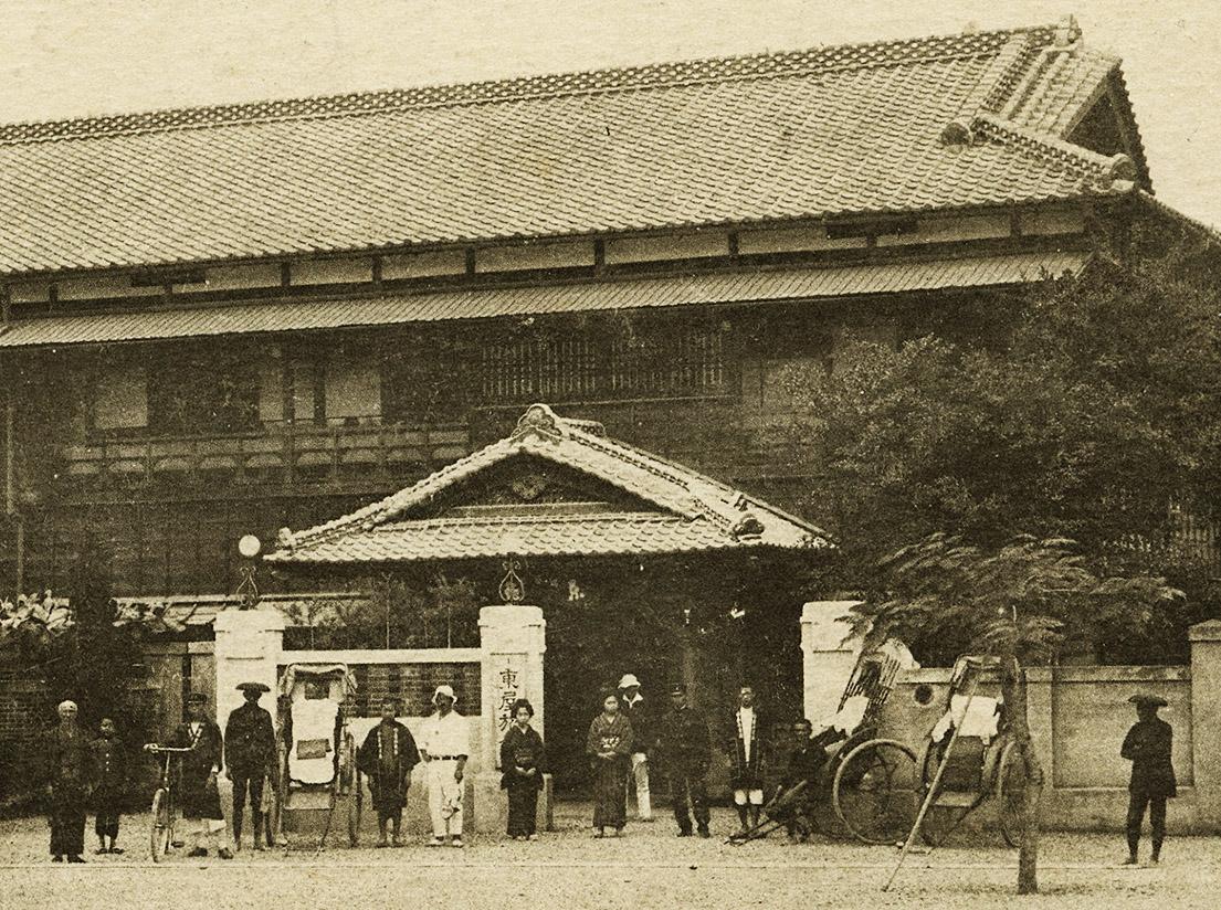台南東屋旅館老照片