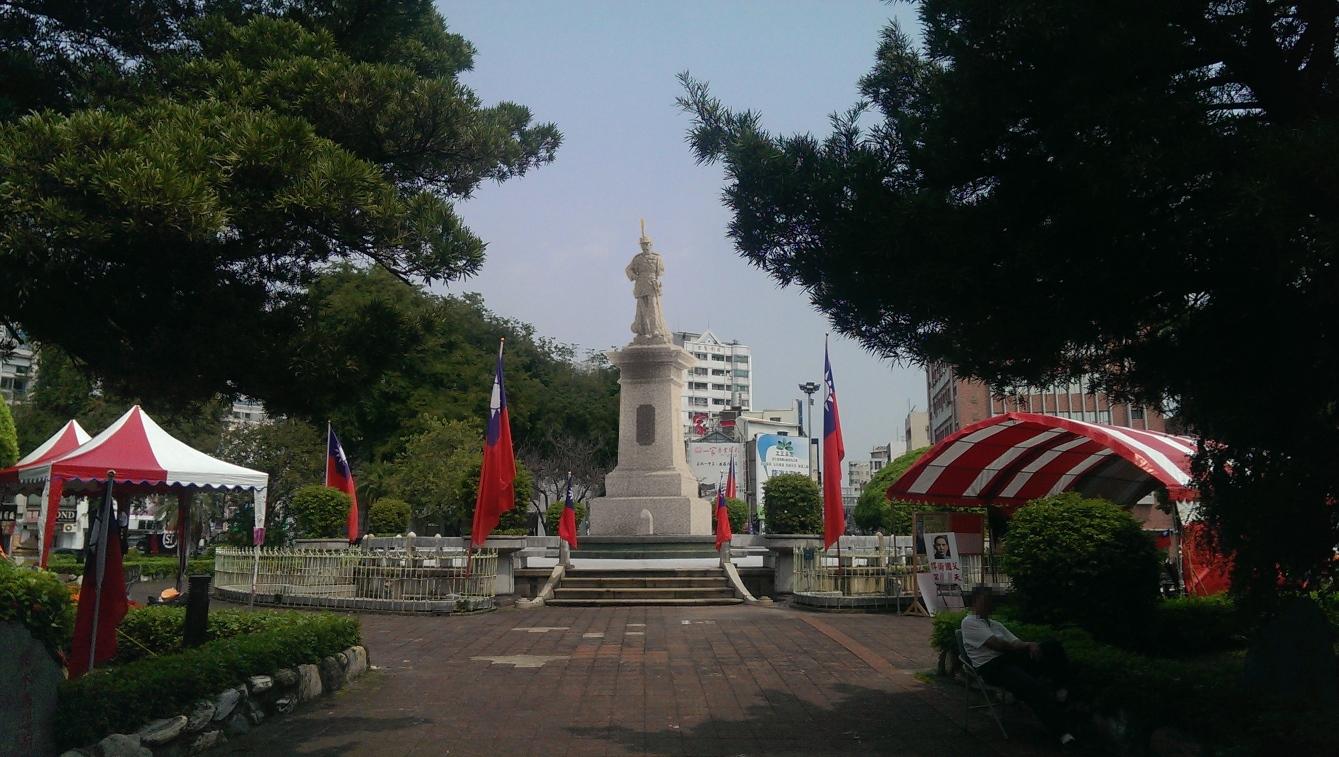 台南湯德章公園古今合成圖