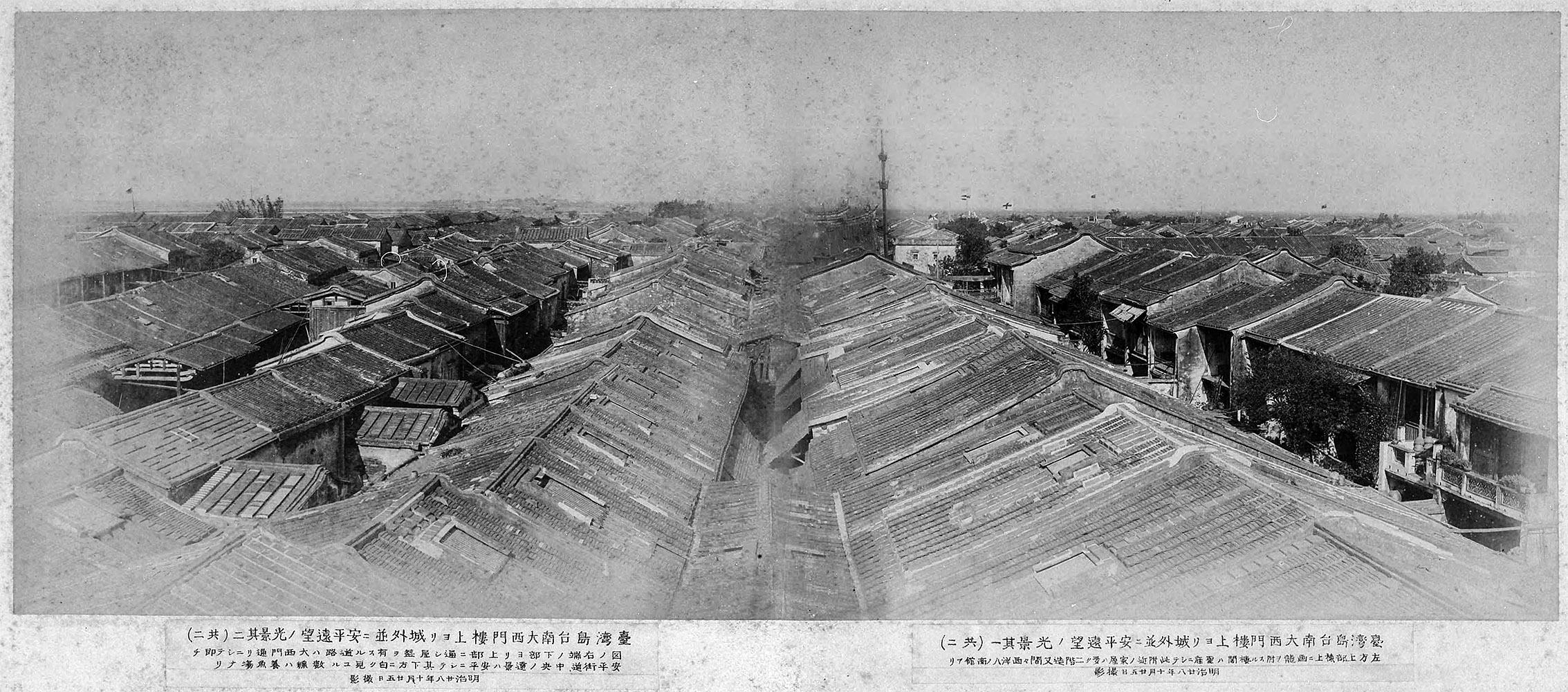 189510tnn