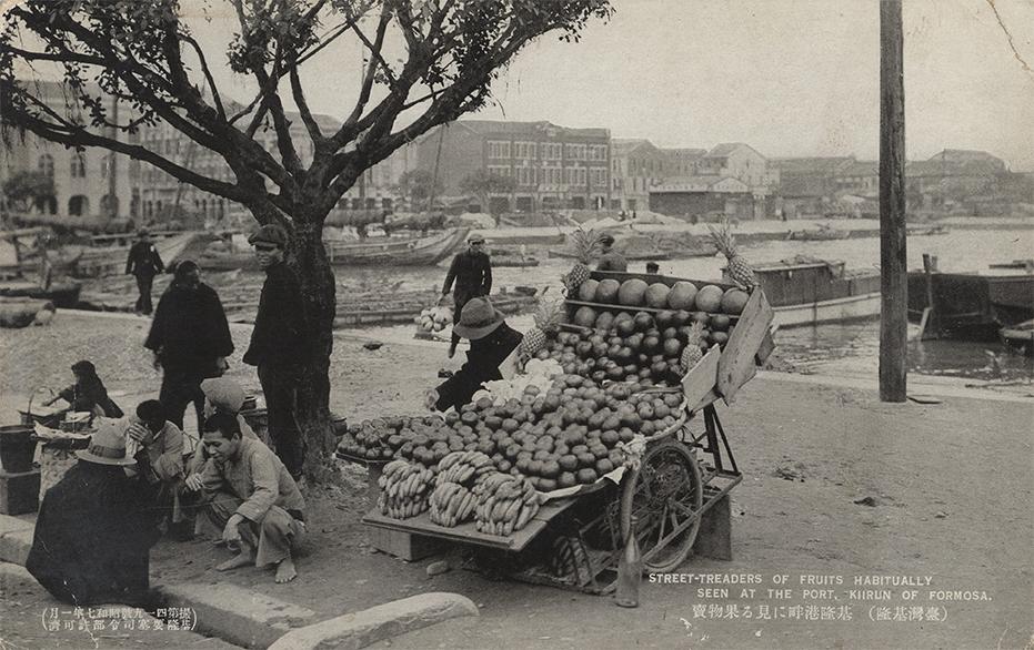 日本時代基隆港一景