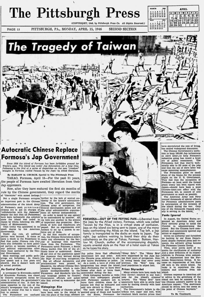 1946.4.15 匹茲堡新聞報導台灣在中國治下的慘狀