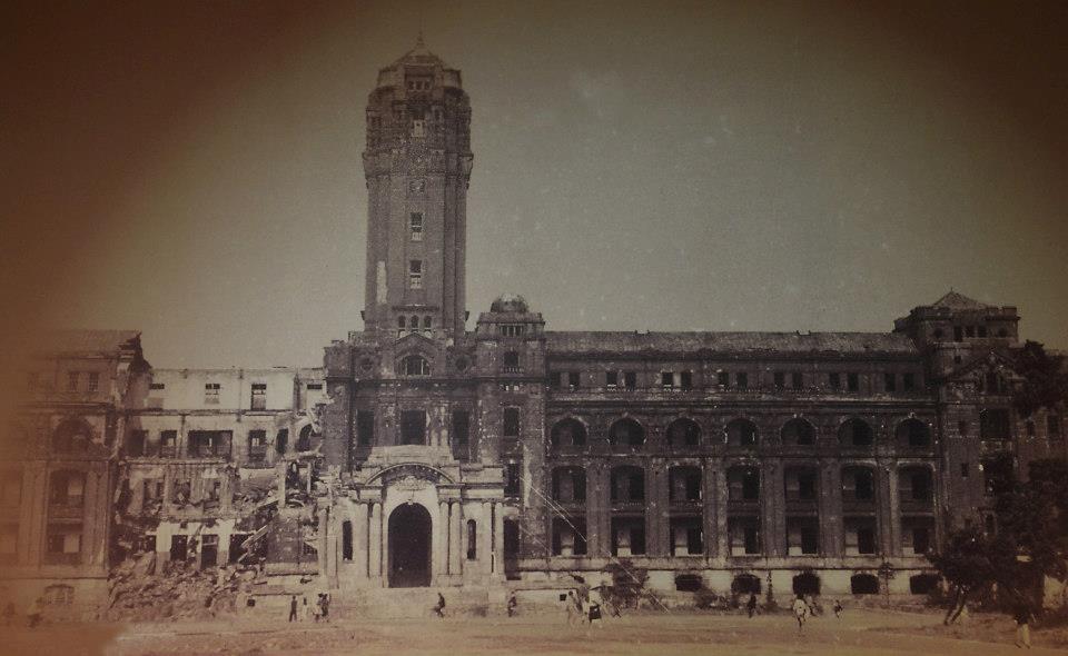二戰時被轟炸過的臺灣總督府
