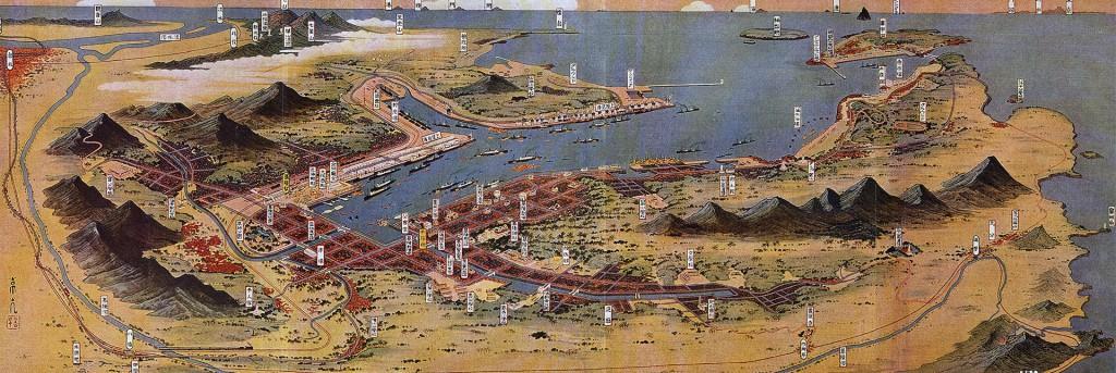 1935基隆鳥瞰圖「基隆市大觀」