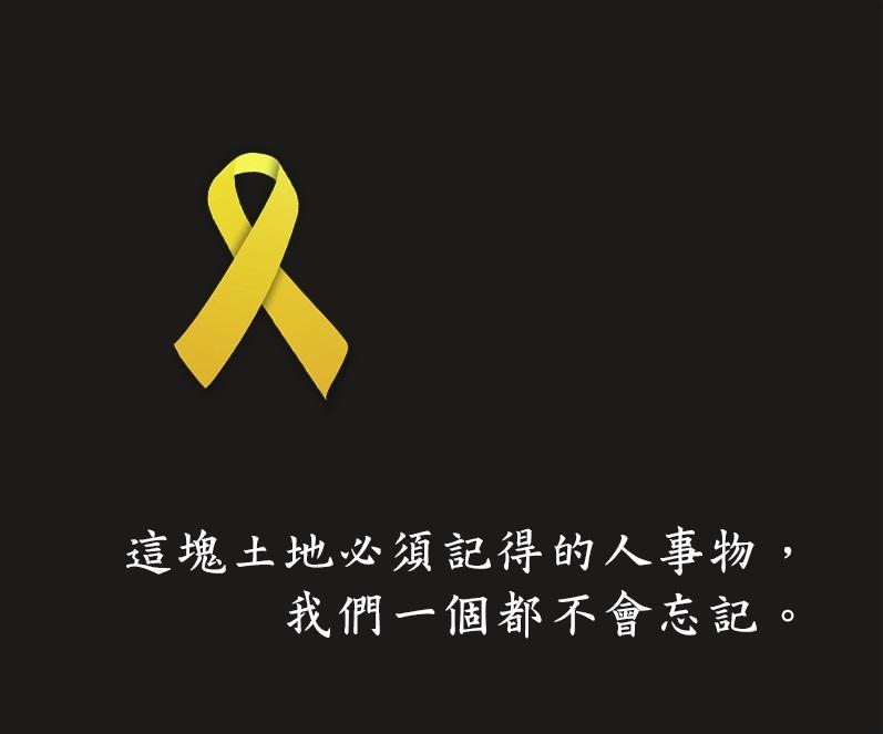2015-07-30 23_11_26-remember