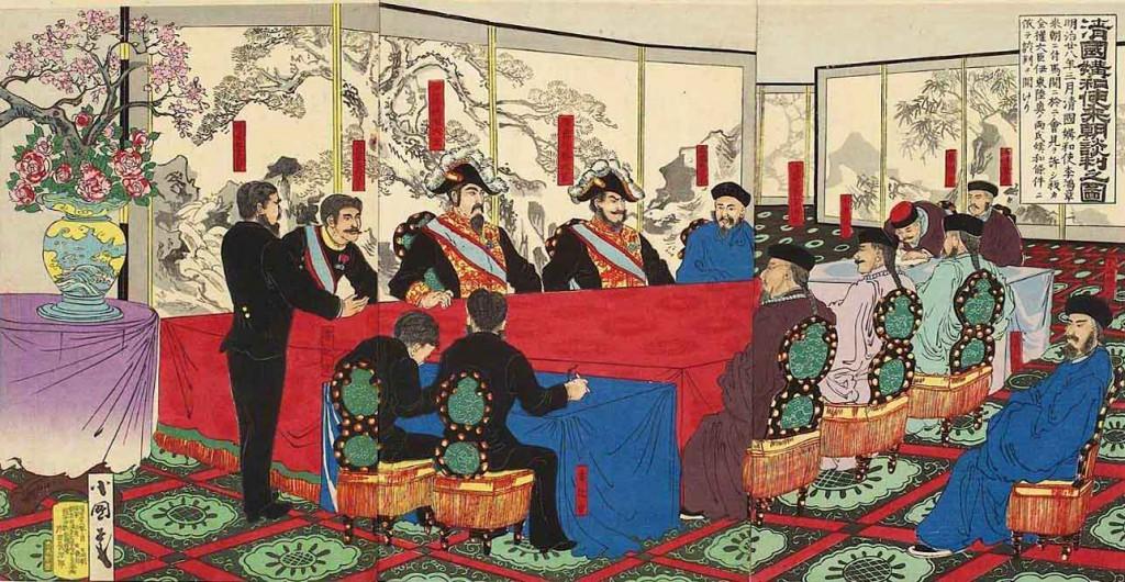 1895.4.17 馬關條約簽訂