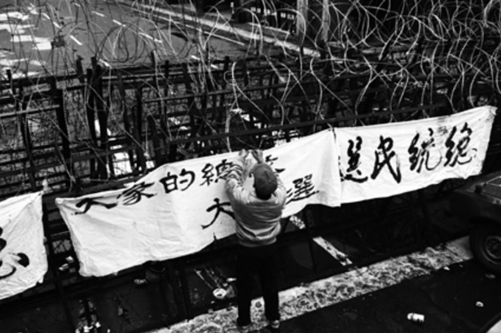 1992.4.19 要求總統直選「419大遊行」