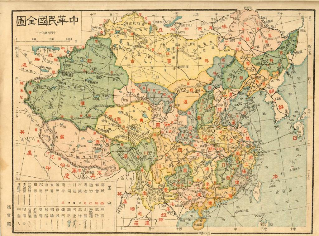 China_old_map