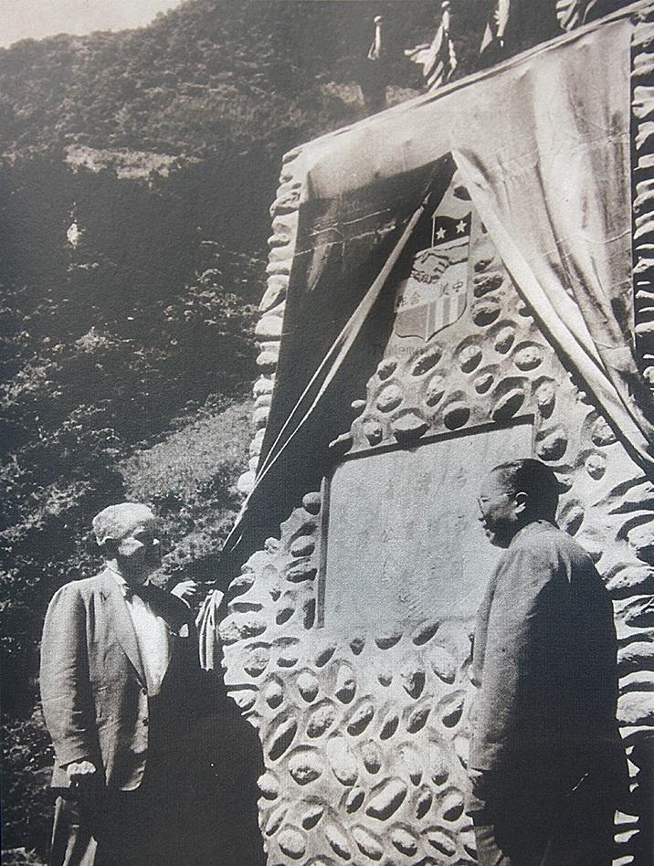 1956/7/7 美國大使藍欽與俞鴻鈞主持橫貫公路破土儀式