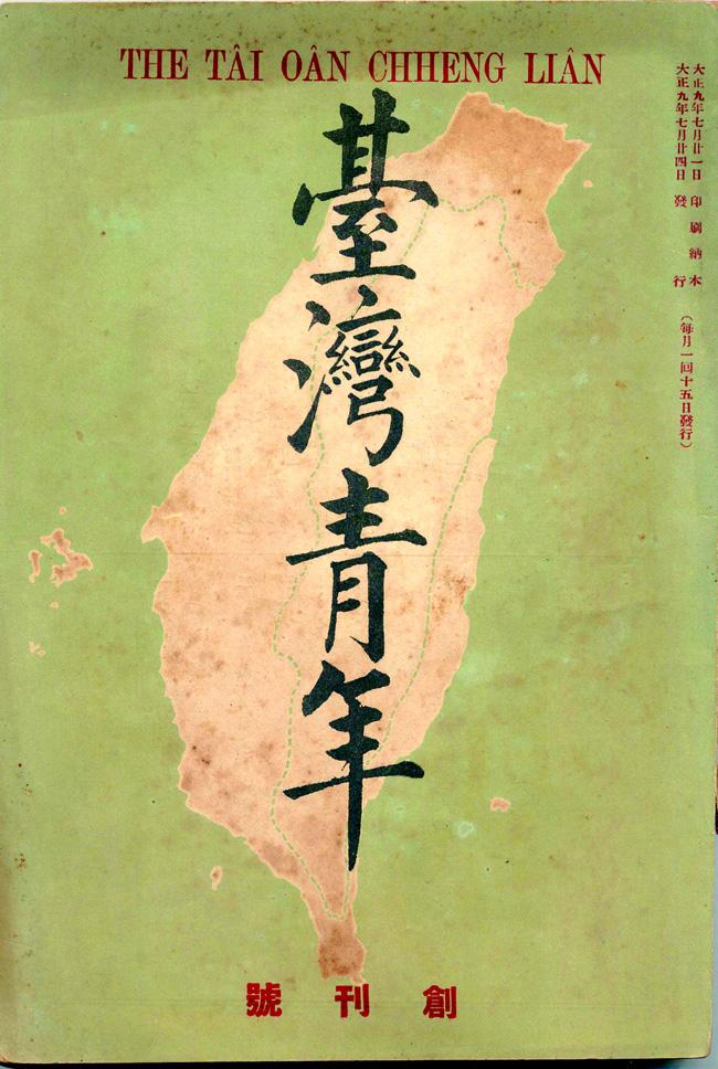 weishui-culture-01m