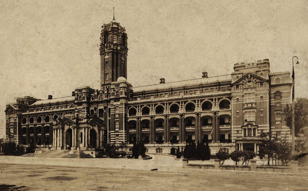 1919年3月31日,臺灣總督府新廳舍移轉完成