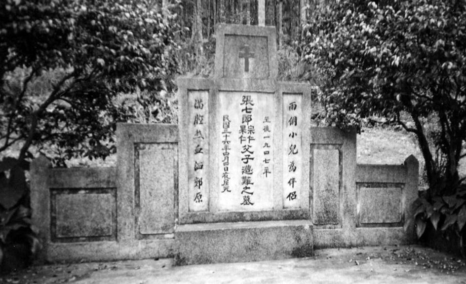 1947.4.1 中國軍21師進入花蓮清鄉