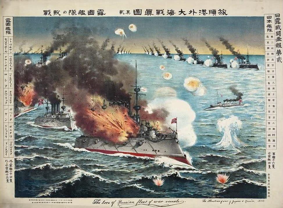 1905.5.13 日俄戰爭,台灣史上首次全島戒嚴
