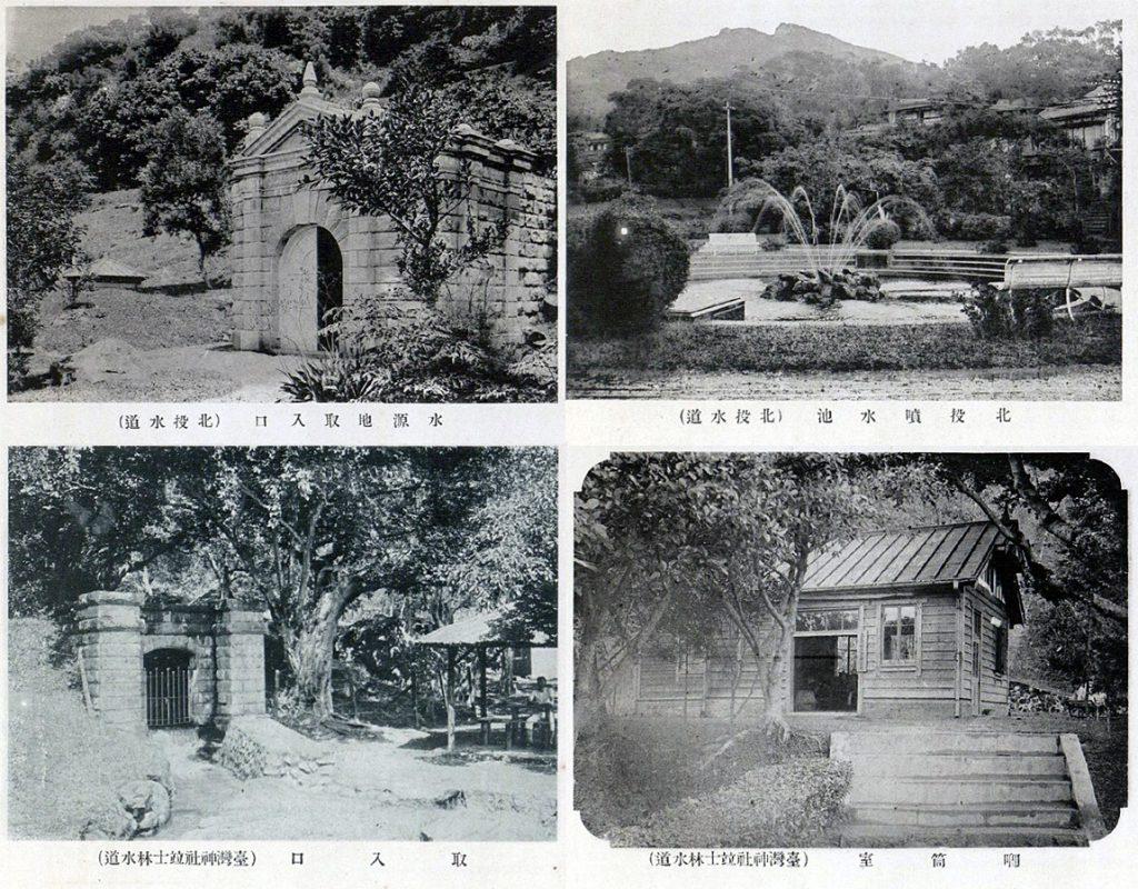 1911.7.9 士林 北投水道舉行竣工式