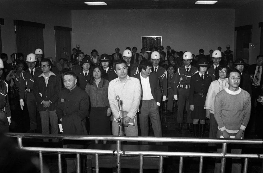 1979.12.10 美麗島事件