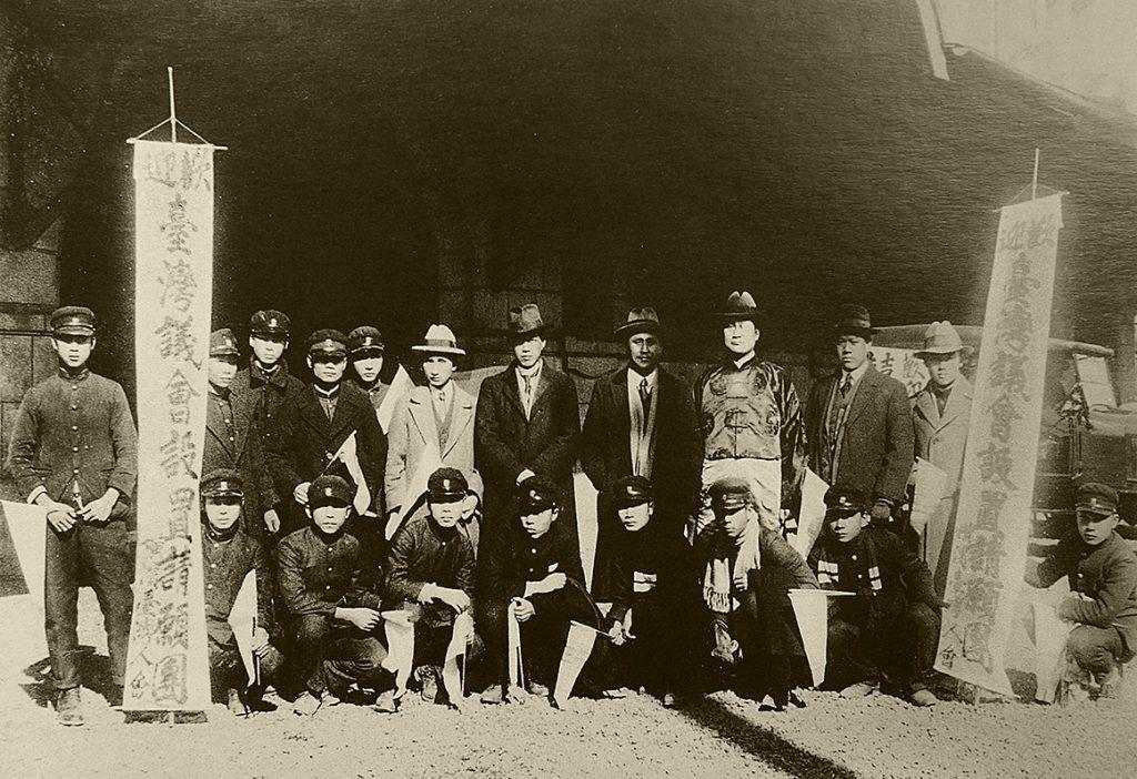 1921.1.30 第一次《臺灣議會設置請願書》