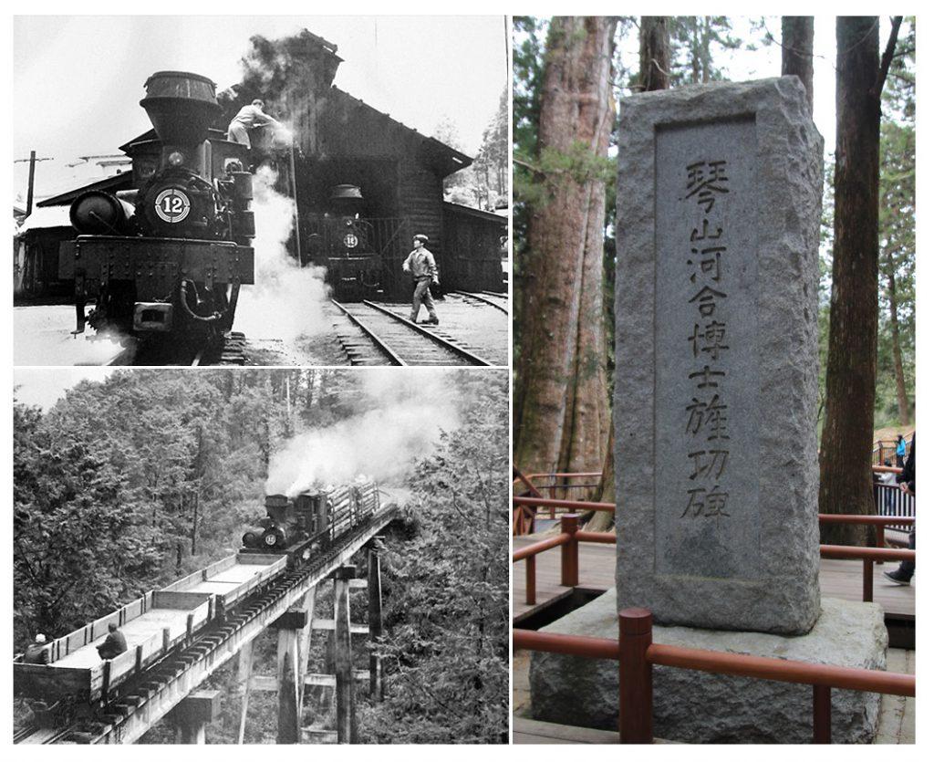 1933.2.3 林學博士河合鈰太郎紀念碑除幕式