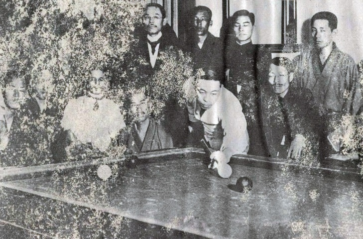 1910.2.11 臺灣全島撞球大會