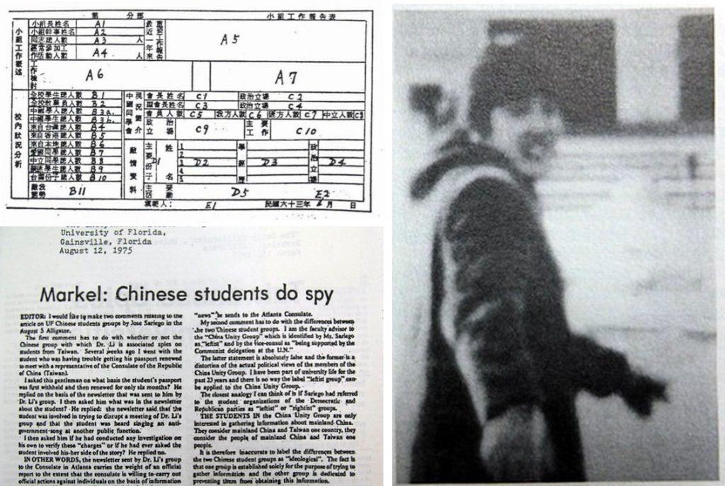 1960.2.12 國民黨中常會決議設「中山獎學金」
