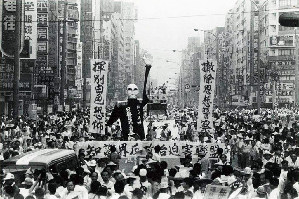 1991.5.9 調查局進入清大校園拘捕學生