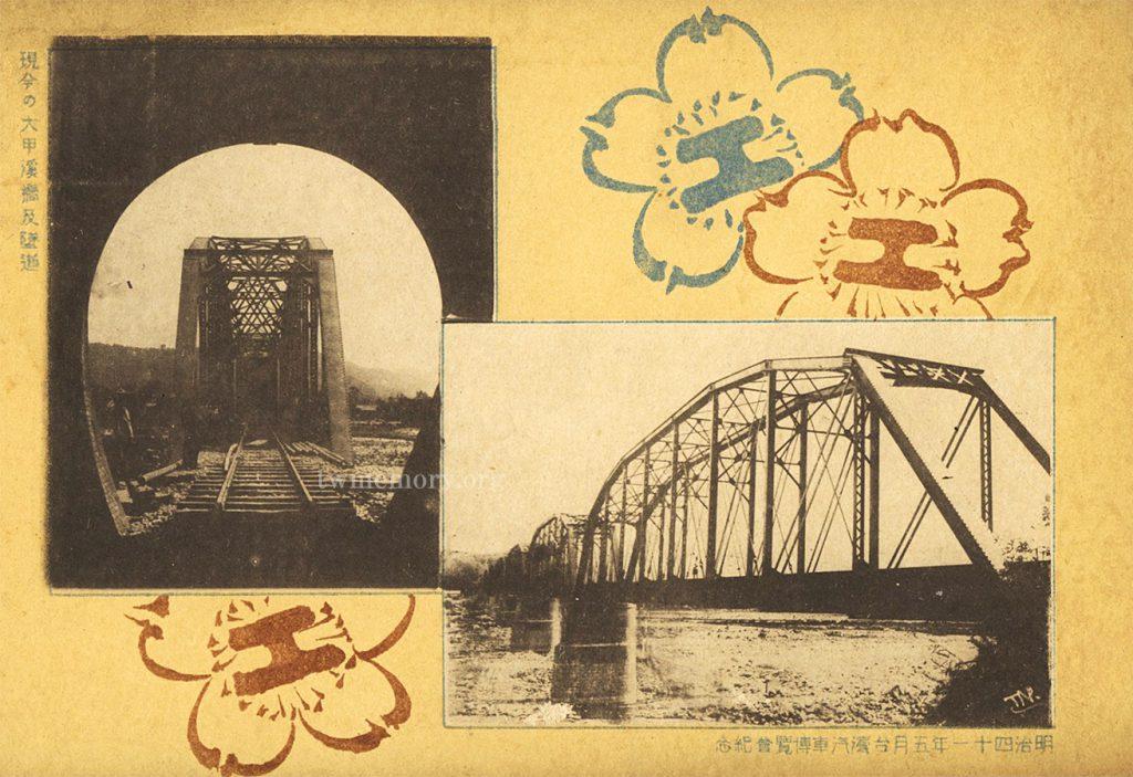 1908.5.22 汽車博覽會巡迴展開