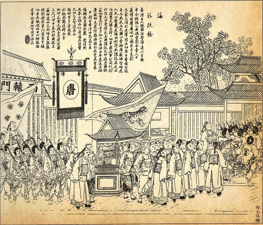 1895.5.25 臺灣民主國於臺北成立