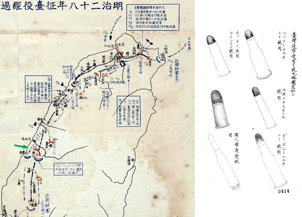 1895.8.28 臺灣義軍統領吳湯興陣亡