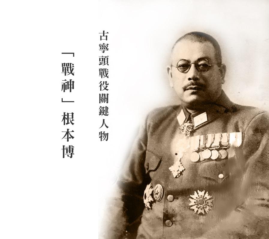 1949.10.24 古寧頭戰役爆發