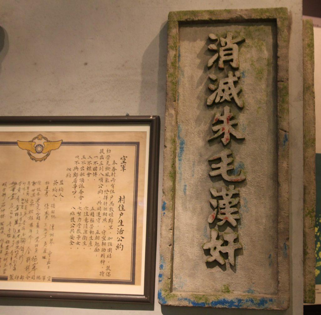1950.11.7,立法院修正懲治漢奸條例