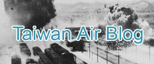 Taiwan Air Blog
