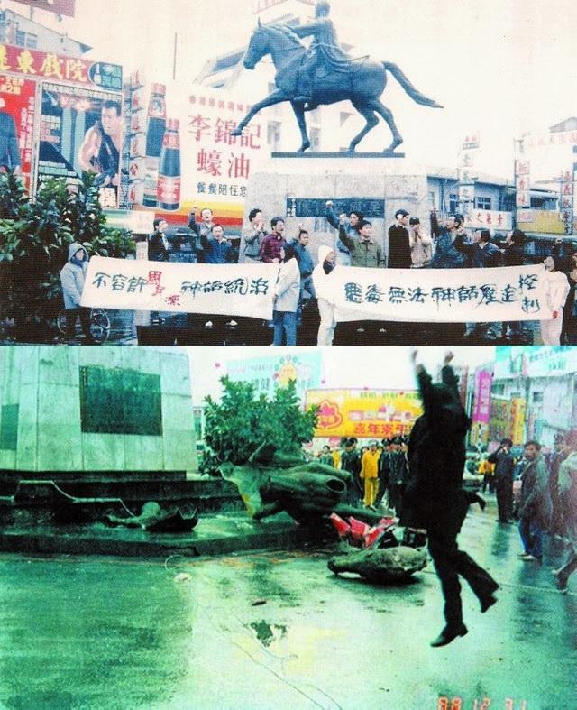 1988.12.31 終結神話,拆除吳鳳銅像事件
