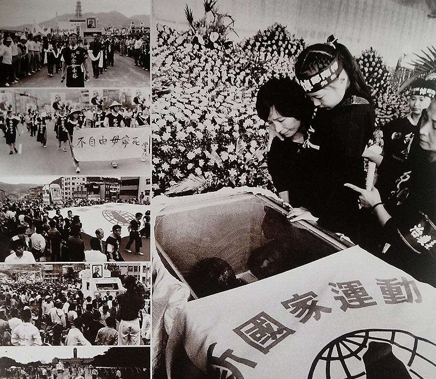 1989鄭南榕出殯影像